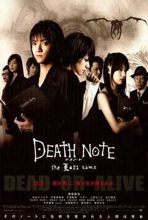 Death Note 2 - O Último Nome