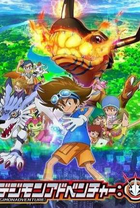 Digimon Adventure - 1ª Temporada - Legendado