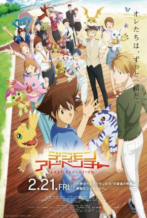 Digimon Adventure - Last Evolution Kizuna - Legendado